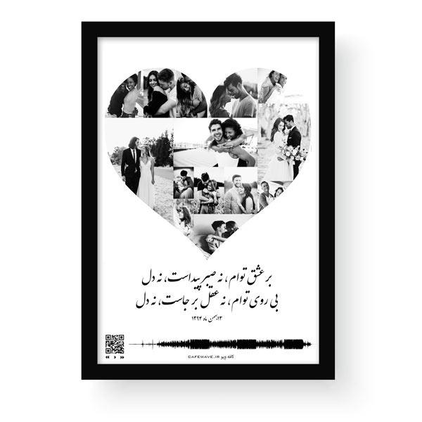 تابلو کلاژ طرح قلب قاب مشکی-تابلو صوتی کلاژ
