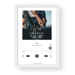 تابلو موزیک پلیر سفید-تابلو صوتی
