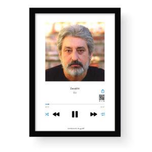 تابلو موزیک پلیر قاب مشکی-تابلو صوتی موزیک پلیر