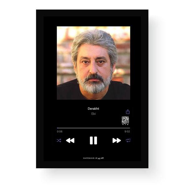 تابلو موزیک پلیر دارک مود قاب مشکی