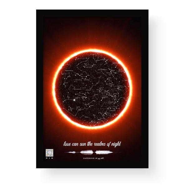 تابلو آسمان طرح خورشید-تابلو صوتی