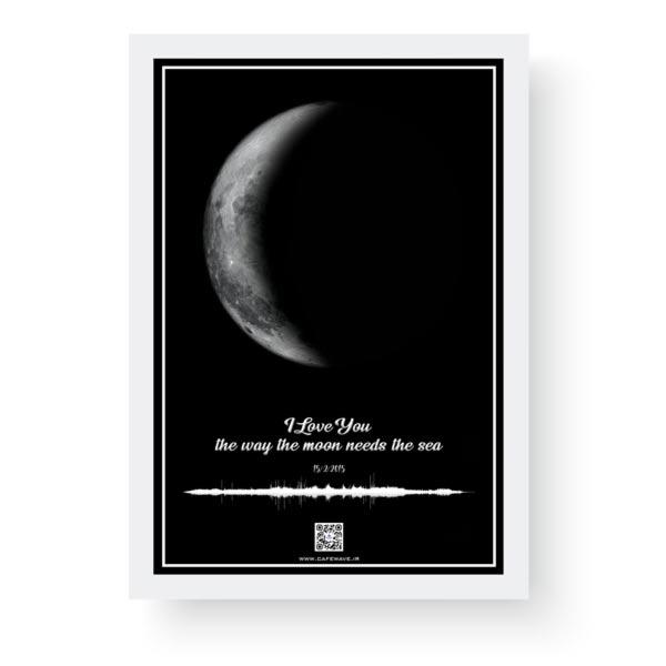 تابلو ماه آرت - تابلو صدا
